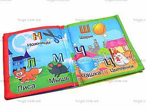 Мягкая книжка обучающая, CHH53-A/B/C, игрушки