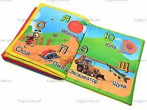 Мягкая книжка обучающая, CHH53-A/B/C, детские игрушки