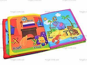 Мягкая книжка обучающая, CHH53-A/B/C, магазин игрушек