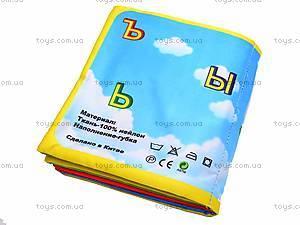Мягкая книжка обучающая, CHH53-A/B/C, toys