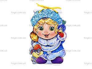 Мягкая книжка «Снегурочка» серии «С Новым годом!», М554003Р, цена