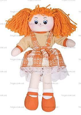 Мягкая кукла «Апельсинка», 30 см, 30-11BAC3498