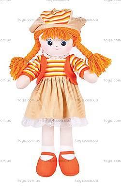 Мягкая кукла «Апельсинка», 60 см, 30-11BAC3495