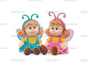 Мягкая кукла «Бабочка», LF880, купить