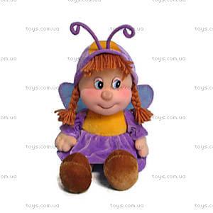 Мягкая кукла «Бабочка», LF880