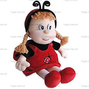 Мягкая кукла «Божья коровка», LF934