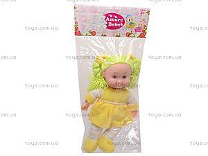 Мягкая кукла детская, 12102, купить