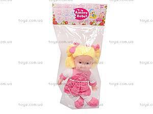 Мягкая кукла детская, 12102, фото