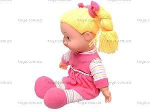 Мягкая кукла детская, 12102, отзывы