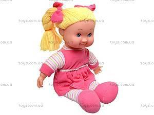 Мягкая кукла детская, 12102, цена