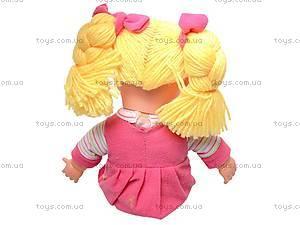 Мягкая кукла детская, 12102, игрушки