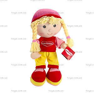 Мягкая кукла для детей «Ляля», F17717A/В25180