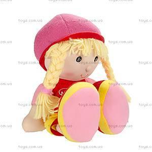 Мягкая кукла для детей «Ляля», F17717A/В25180, фото