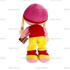 Мягкая кукла для детей «Ляля», F17717A/В25180, отзывы