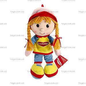 Мягкая кукла для детей «Люся», T3990B