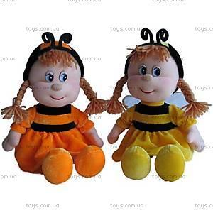 Мягкая кукла для детей «Пчелка», LF624A