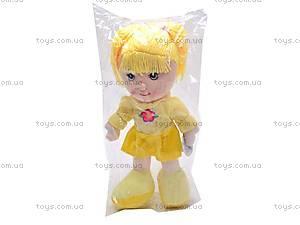 Мягкая кукла для девочек, E0314F(ABC), купить