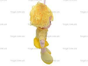 Мягкая кукла для девочек, E0314F(ABC), отзывы