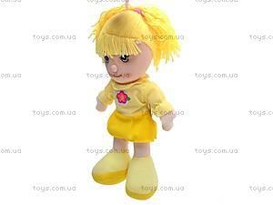Мягкая кукла для девочек, E0314F(ABC), цена