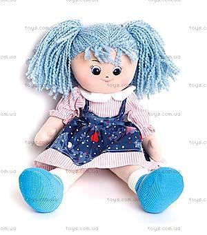 Мягкая кукла «Голубика», 40 см, 30-11BAC3922