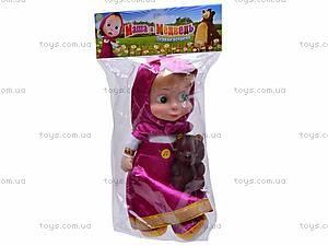 Мягкая кукла из мультика «Маша и медведь», 36047, купить