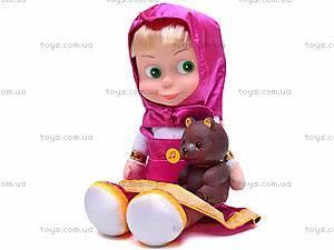 Мягкая кукла из мультика «Маша и медведь», 36047