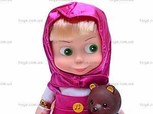 Мягкая кукла из мультика «Маша и медведь», 36047, фото