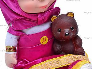 Мягкая кукла из мультика «Маша и медведь», 36047, игрушки