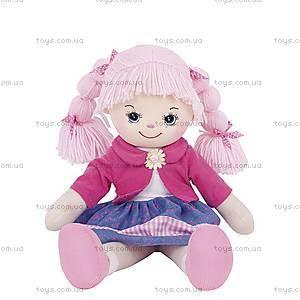 Мягкая кукла «Земляничка», 30 см, 30-BAC6891