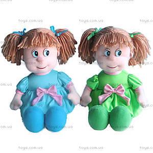 Мягкая кукла «Ляля», LF869