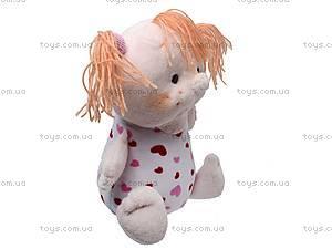 Мягкая кукла «Марта», К333В, купить
