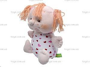 Мягкая кукла «Марта», К333В, фото