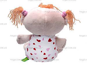 Мягкая кукла «Марта», К333В, отзывы