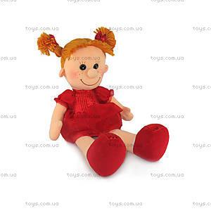 Мягкая кукла Майа в красном платье, LA8575F