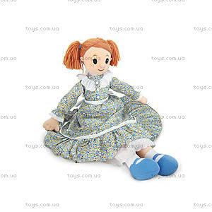 Мягкая кукла «Настя», LF1148