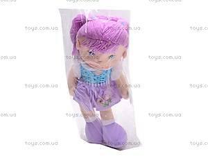 Мягкая кукла с хвостиками, R1520F, купить