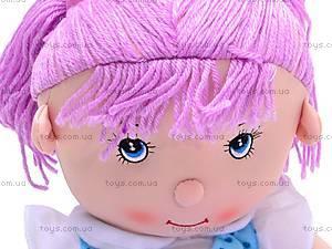 Мягкая кукла с хвостиками, R1520F, отзывы