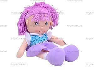 Мягкая кукла с хвостиками, R1520F, цена