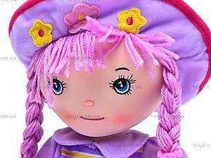 Мягкая кукла, с косами, R2016C, отзывы