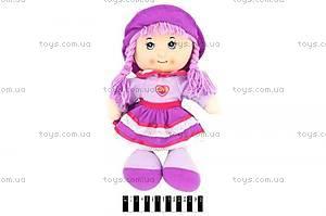 Мягкая кукла со звуковым эффектом, R0414