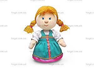 Мягкая кукла «Танцующая в сарафане», LA8767As