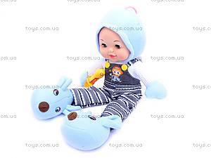 Мягкая кукла, в пакете, T1836A-T1841A, отзывы