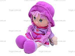 Мягкая кукла в шляпе для девочек, R0414, купить