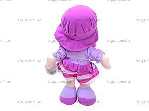 Мягкая кукла в шляпе для девочек, R0414, отзывы
