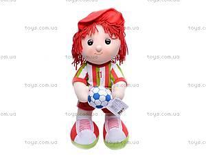 Мягкая музыкальная игрушка «Футболист» , 200216