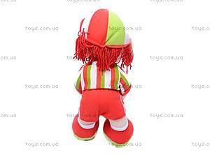 Мягкая музыкальная игрушка «Футболист» , 200216, купить