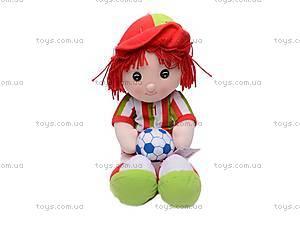 Мягкая музыкальная игрушка «Футболист» , 200216, фото