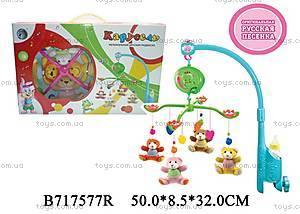 Мягкая музыкальная игрушка, на кроватку, HL2012-25, купить
