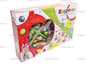 Мягкая музыкальная игрушка, на кроватку, HL2012-25
