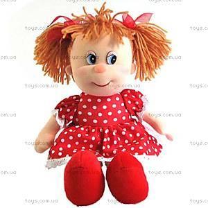 Мягкая музыкальная кукла «Даша», LF950